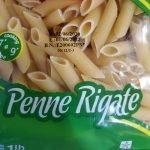 penn rigate pasta