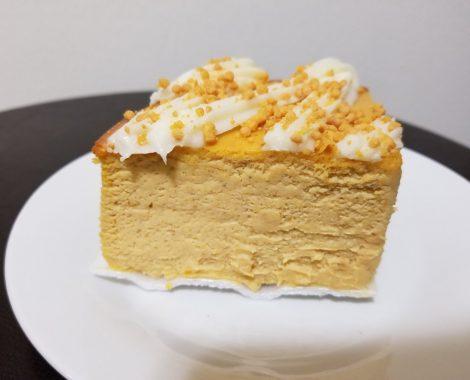 Lord's Bakery Pumpkin Cheesecake